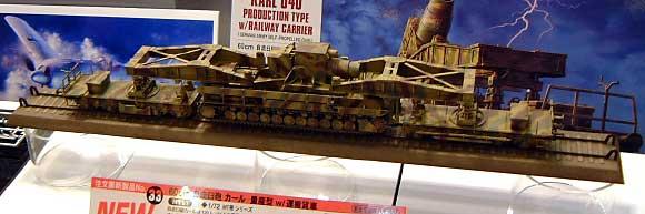 60cm 自走臼砲 カール 量産型 w/運搬車プラモデル(ハセガワ1/72 ミニボックスシリーズNo.MT057)商品画像_2