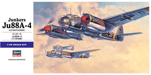 ユンカース Ju88A-4プラモデル(ハセガワ1/72 飛行機 EシリーズNo.E025)商品画像