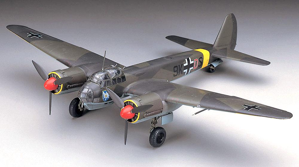 ユンカース Ju88A-4プラモデル(ハセガワ1/72 飛行機 EシリーズNo.E025)商品画像_2
