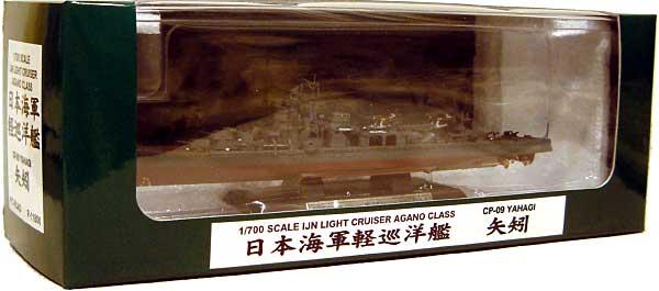 日本海軍 軽巡洋艦 矢矧 (塗装済完成品モデル)完成品(ピットロード塗装済完成品モデルNo.CP009)商品画像