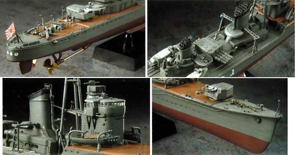 日本海軍 甲型駆逐艦 雪風 昭和15年 竣工時プラモデル(ハセガワ1/350 Z帯No.40063)商品画像_2