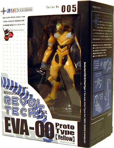 エヴァ 零号機フィギュア(オーガニックリボルテック(REVOLTECH)No.005)商品画像