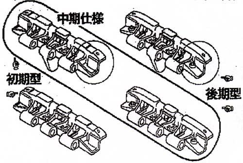 フェルディナント駆逐戦車用履帯 中期仕様 (可動式)プラモデル(モデルカステン連結可動履帯 SKシリーズNo.SK-069)商品画像_2