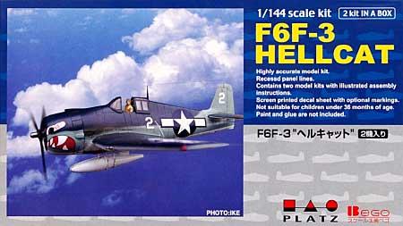 F6F-3 ヘルキャット (2機セット)プラモデル(ベゴ1/144 プラスチックモデルキットNo.PD-015)商品画像