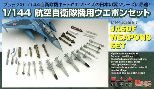 航空自衛隊機用ウエポンセットプラモデル(プラッツ1/144 自衛隊機シリーズNo.PF-009)商品画像