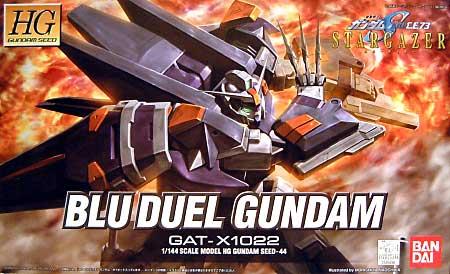 GAT-X1022 ブルデュエルガンダムプラモデル(バンダイ1/144 HG ガンダムSEED スターゲイザーNo.044)商品画像