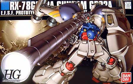 RX-78GP02A ガンダムGP-02A サイサリスプラモデル(バンダイHGUC (ハイグレードユニバーサルセンチュリー)No.066)商品画像
