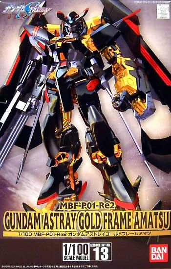 MBF-P01-Re2 ガンダムアストレイ ゴールドフレーム アマツプラモデル(バンダイ1/100 ガンダムSEED デスティニーNo.013)商品画像