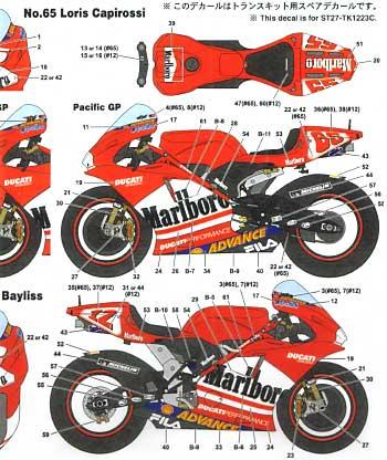 ドゥカティ デスモセディチ 2003 Moto GPデカール(スタジオ27バイク オリジナルデカールNo.DC738C)商品画像_2