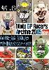 Moto GP レーサーズ アーカイブ 2005