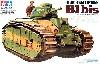 フランス戦車 B1 bis