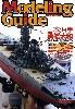 モデリングガイド 日本海軍 戦艦 大和