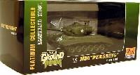 イージーモデル1/72 AFVモデル(塗装済完成品)M26 パーシング重戦車 第2機甲師団 第67機甲連隊