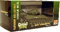 イージーモデル1/72 AFVモデル(塗装済完成品)M26 パーシング重戦車 アメリカ陸軍