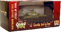 イージーモデル1/72 AFVモデル(塗装済完成品)JS-3/3M スターリン重戦車 オデッサ地区 1948年