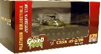 イージーモデル1/72 AFVモデル(塗装済完成品)JS-3/3M スターリン重戦車 ハンガリー動乱 1956年