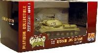 イージーモデル1/72 AFVモデル(塗装済完成品)JS-3/3M スターリン重戦車 エジプト軍 第3次中東戦争