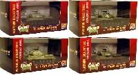 イージーモデル1/72 AFVモデル(塗装済完成品)JS-3/3M スターリン重戦車 4台セット (第1期分)