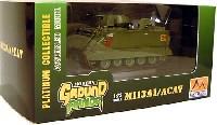イージーモデル1/72 AFVモデル(塗装済完成品)アメリカ海兵隊 M113/ACAV ダ・ナン地区 ベトナム