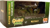 イージーモデル1/72 AFVモデル(塗装済完成品)アメリカ陸軍 M113A2 第3歩兵師団 第1旅団