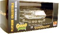 イージーモデル1/72 AFVモデル(塗装済完成品)フェルディナンド 第653重戦車大隊 東部戦線 1943年