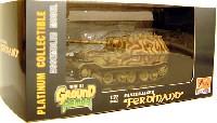 イージーモデル1/72 AFVモデル(塗装済完成品)フェルディナンド 第653重戦車大隊 クルスク 1943年