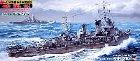 日本海軍駆逐艦 磯風 1945 (最終時)
