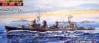日本海軍 駆逐艦 浜風 1945 (最終時)