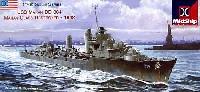 米海軍 マハン級駆逐艦 DD364 マハン 1942