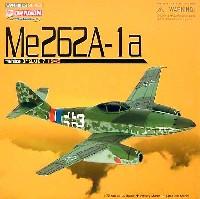 ドラゴン1/72 ウォーバーズシリーズ (レシプロ)メッサーシュミット Me262A-1a ホワイト3 9./JG7 1945年