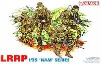 LRRP (ラープ)