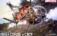 OH-6 カイユース w/クルー