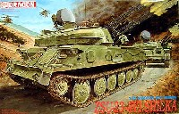 ドラゴン1/35 Modern AFV SeriesZSU-23-4V1 シルカ