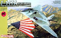 ドラゴン1/144 ウォーバーズ (プラキット)F-117 ナイトホーク & グレイドラゴン (2機セット)