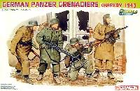 ワッフェン SS 装甲擲弾兵 ハリコフ 1943 (プレミアムエディション)