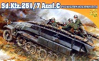 Sd.Kfz.251/7 Ausf.C 装甲工兵車