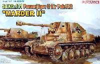 ドイツ 7.5cm 対戦車自走砲 マーダー2 (Sd.Kfz.131)