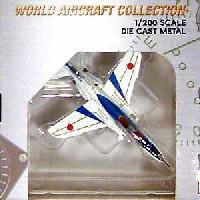 ワールド・エアクラフト・コレクション1/200スケール ダイキャストモデルシリーズT-4 ブルーインパルス #1 (66-5745)