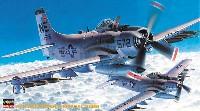 ハセガワ1/72 飛行機 BPシリーズA-1H スカイレーダー w/スペシャルボム