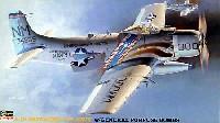 ハセガワ1/72 飛行機 BPシリーズA-1H スカイレーダー U.S.ネイビー w/通常爆弾
