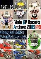 大日本絵画PIT WALK PHOTO COLLECTION (ピットウォークフォトコレクション)Moto GP レーサーズ アーカイブ 2005