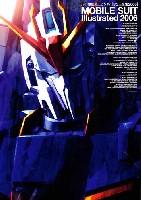 アスキー・メディアワークスDセレクション機動戦士ガンダム MS大全集 2006