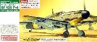 ファインモールド1/72 航空機メッサーシュミット Bf109F-4/B 10.(Jabo)/JG2 フランク・リーゼンタール