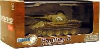 パンサーG 初期型 ノルマンディ 1944
