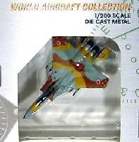 ワールド・エアクラフト・コレクション1/200スケール ダイキャストモデルシリーズF-15DJ イーグル 飛行教導隊 #083 (茶/黄)