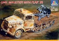 イタレリ1/35 ミリタリーシリーズオペル マウルティア トラック w/ FLAK 38