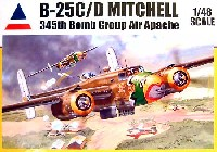 アキュレイト ミニチュア1/48 AircraftB-25D ミッチェル Red Wrath