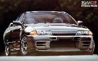 フジミ1/24 インチアップシリーズ (スポット)ニッサン スカイライン R32 GT-R エボリューション