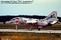 マイクロエース1/144 HG ジェットファイターシリーズ三菱 T-2 第21飛行隊創設20周年記念塗装機 (3機セット)