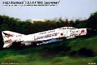 F-4EJ ファントム 第302飛行隊空自50周年塗装機 (3機セット)